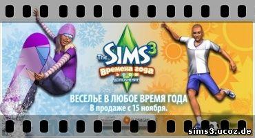 http://sims3.ucoz.de/